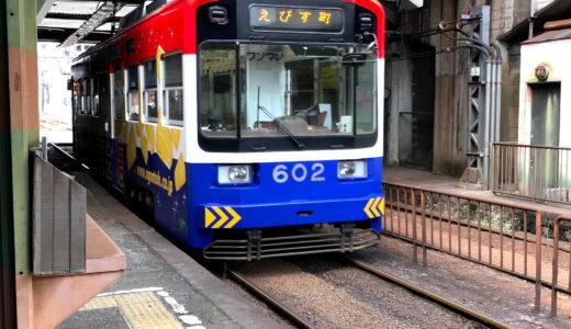 昭和レトロなだけじゃない!阪堺電車、本当の魅力