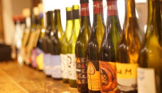 大阪の「お酒」