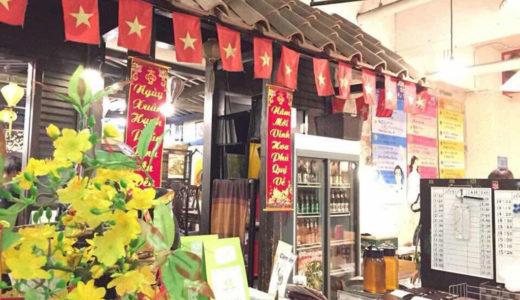 大阪梅田の人気店!本格ベトナム料理店『ビアホイ』に行ってきました。