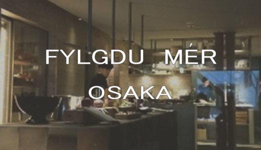 こだわり野菜を堪能!フィルクトゥミエール大阪