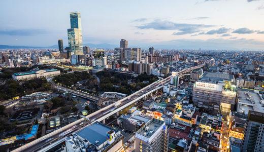 360°パノラマで大阪を堪能できる!ユニーク?な建物をご紹介!