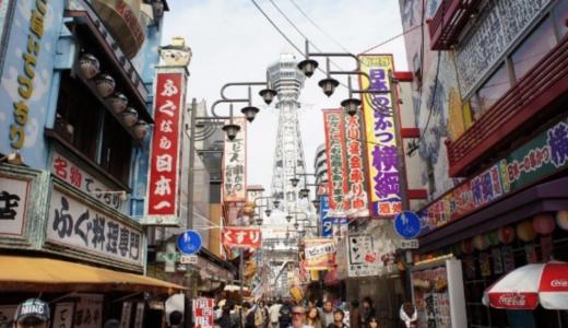 これから本番を迎えるあの大阪名物グルメの名店をご紹介!